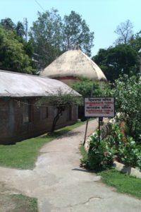 Kameswar Devalaya Kamakhya