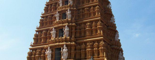 Srikanteshwara Devasthana