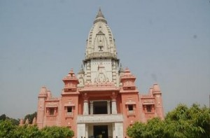 Sri Vishwanath Temple Banaras